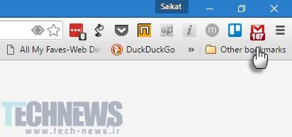 Gmail-Checker-Chrome-Extension