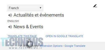 Google-Translate-Chrome-Extension02