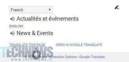 Google-Translate-Chrome-Extension02