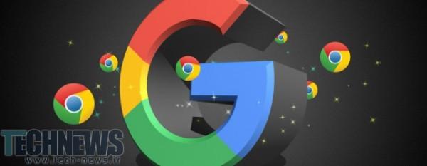 Photo of با 13 مورد از بهترین افزونههای گوگل کروم که احتمالا از آنها استفاده نمیکنید، آشنا شوید