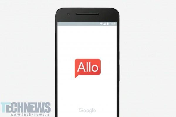 Allo نام اپلیکشن پیامرسان جدید گوگل است