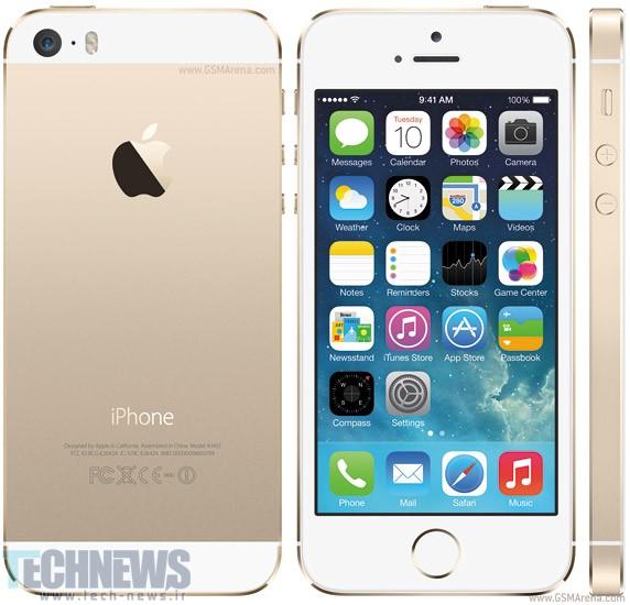 apple-iphone-5s-ofic1