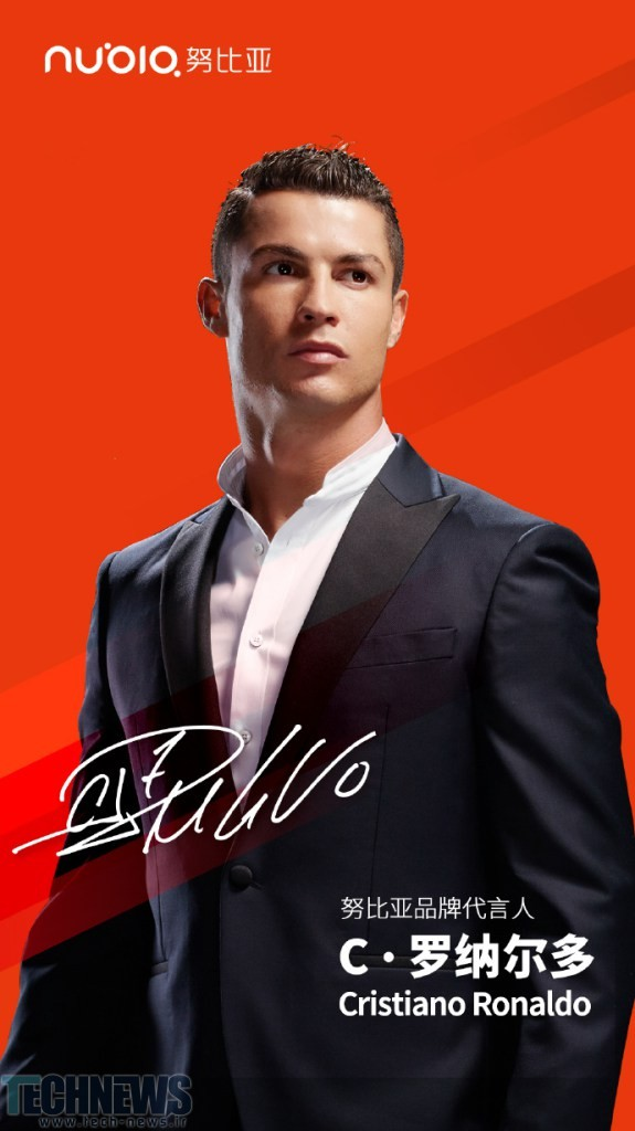 Cristiano Ronaldo To Become Nubia's Brand Ambassador