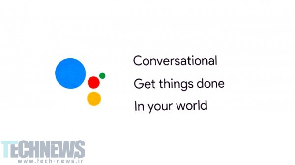 Google-Assistant  (2)