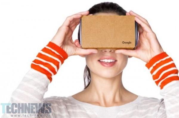 google_cardboard-640x422