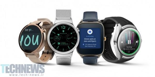 گوگل Android Wear 2.0 را معرفی کرد؛ اپلیکیشنهای مستقل و صفحهکلیدی کوچک