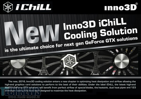 Inno3D Unveils the iChill X4 Ultra Cooling Solution for Next-gen Graphics Cards2