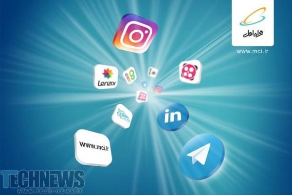 Photo of مراقب صفحات جعلی همراه اول در شبکه های اجتماعی باشید