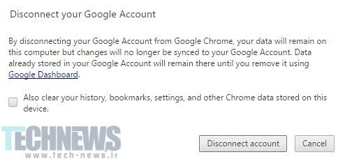 9 مشکل آزاردهنده در مرورگر گوگل کروم به همراه راه حل