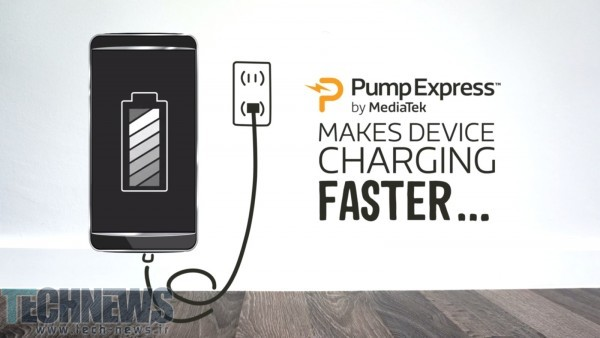 Photo of معرفی نسل جدید فناوری شارژ سریع مدیاتک با نام Pump Express 3.0