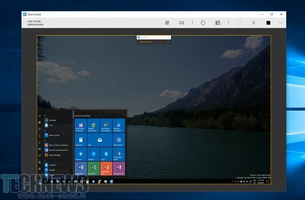 Microsoft is working on a TeamViewer competitor for Windows 10 (7)