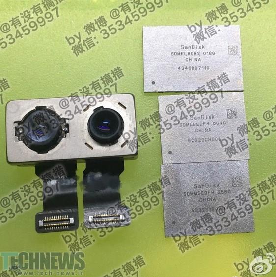 Photo of احتمال عرضه آیفون ۷ پلاس با ماژول دوربین دوگانه و حافظه داخلی ۲۵۶ گیگابایتی