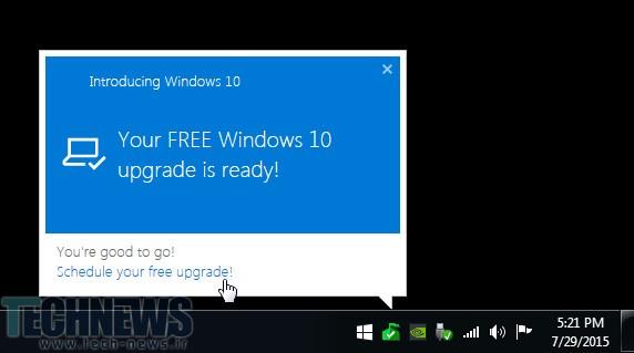 Photo of مایکروسافت بابت آپدیت خودکار به ویندوز 10 به یکی از کاربران ده هزار دلار غرامت پرداخت کرد