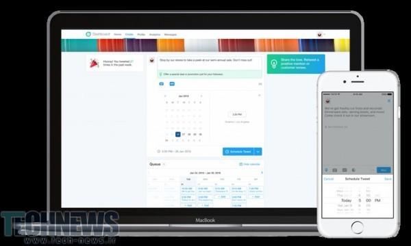 Photo of توییتر اپلیکیشن Dashboard را برای مدیریت حساب توییتری کسبوکارهای کوچک عرضه کرد
