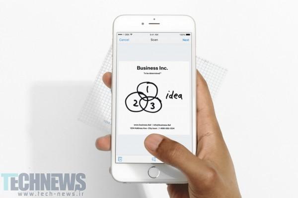 دراپباکس قابلیت جدیدی برای اسکن اسناد را به اپلیکیشن خود اضافه کرد