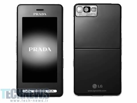 گوشی LG Prada