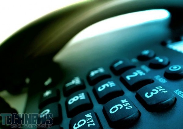 Photo of ارزانترین نرخ تلفن ثابت جهان، متعلق به ایران است