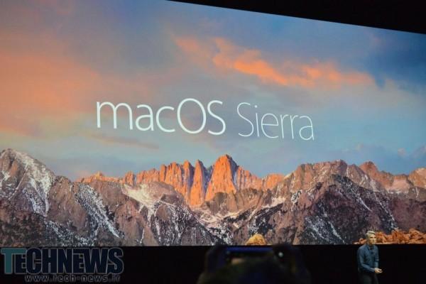 سیستمعامل macOS Sierra