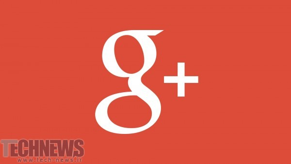 Google+ is five years old today