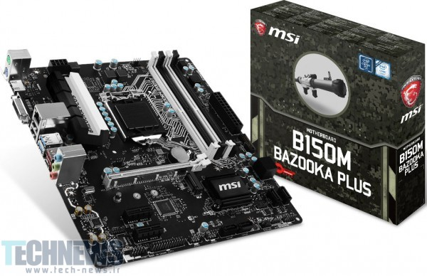 MSI Readies the B150M Mortar Arctic and B150M Bazooka Plus Motherboards3