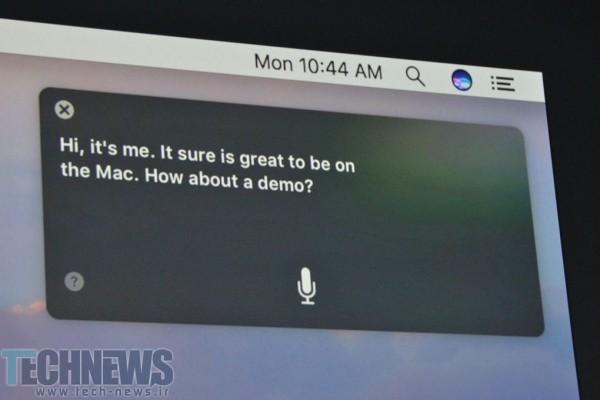 Photo of WWDC 2016: دستیار صوتی سیری به سیستمعامل مک میآید