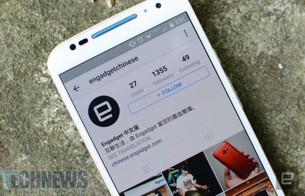 Photo of اینستاگرام قابلیت ترجمه متون را به اپلیکیشن خود اضافه میکند