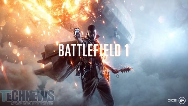 تریلر بازی Battlefield 1