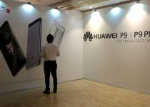 Huawei-P9-P9-Plus-in-Iran