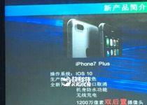 اسلاید لو رفته از آیفون 7، سیستم شارژ بدون سیم و ضد آب بودن این گوشیهوشمند را نشان میدهد