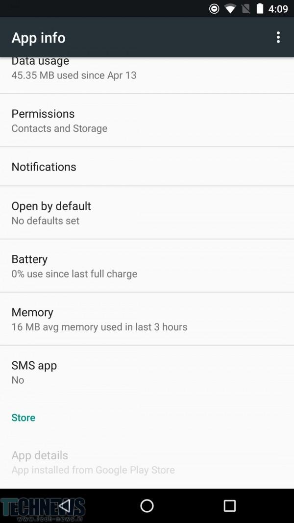 اندروید نوقا قابلیت نمایش منبع دانلود اپلیکیشنها به کاربر را دارد