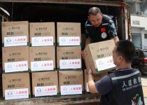 اپل یک میلیون دلار به سیل زدگان چینی کمک کرد