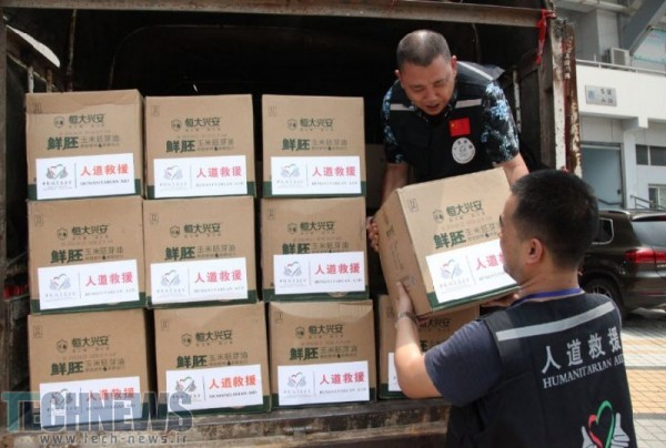 Photo of اپل یک میلیون دلار به سیل زدگان چینی کمک کرد