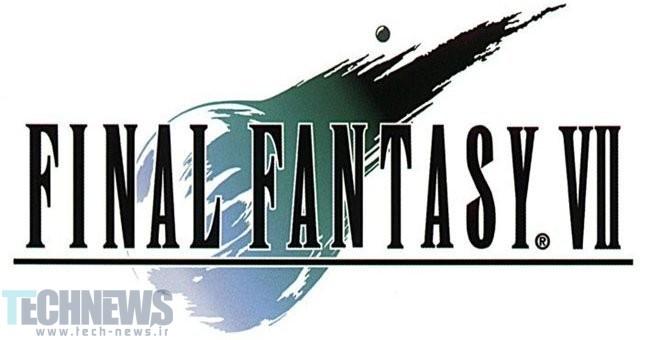 بازی قدیمی و محبوب فاینال فانتزی 7 به صورت رسمی برای اندروید عرضه میشود