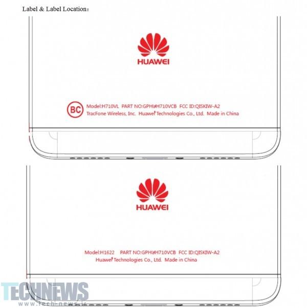 برچسب و مکان برچسب گوشی های H1622 و H710VL