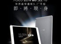 تبلت ZenPad 3S 10 ایسوس