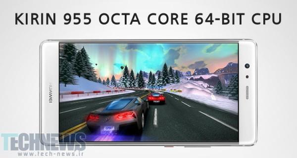 پی 9 پلاس هوآوی (Huawei P9 Plus) (15)