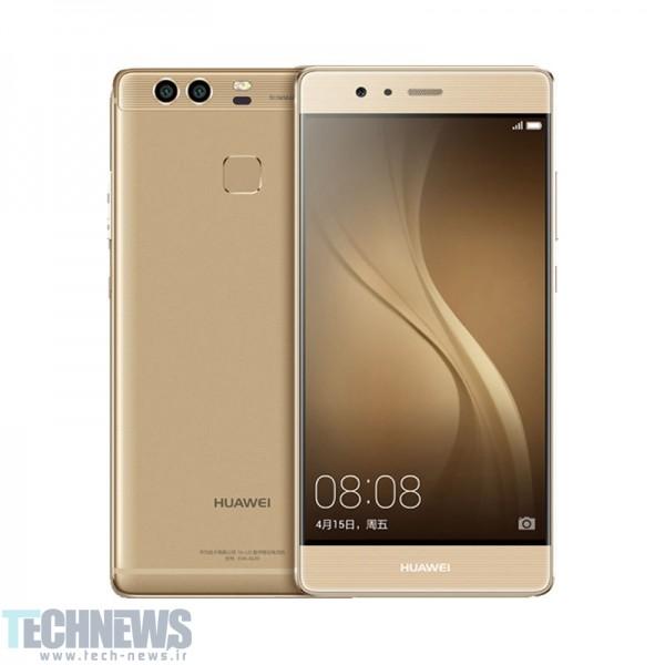 پی 9 پلاس هوآوی (Huawei P9 Plus) (18)