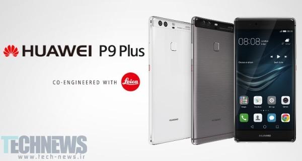 پی 9 پلاس هوآوی (Huawei P9 Plus) (20)