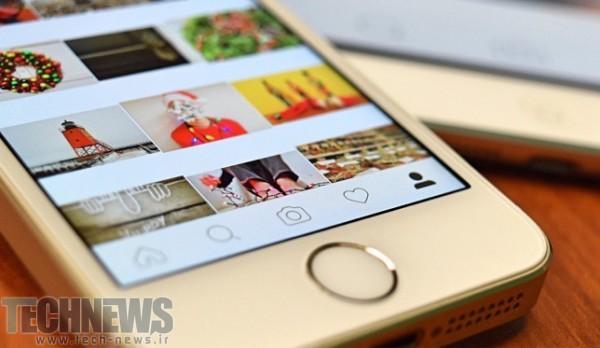 چگونه تصاویر را به کمک اپلیکیشن iOS Photos در اینستاگرام به اشتراک بگذاریم؟
