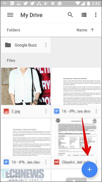 گرفتتن بک آپ با گوگل درایو