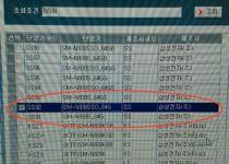 گلکسی نوت 7 سامسونگ تنها در یک مدل 64 گیگابایتی عرضه خواهد شد