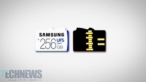 کارت حافظه UFS-