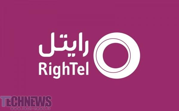 Photo of رومینگ رایتل با 75 کشور برقرار است