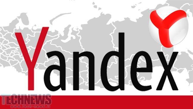 Photo of امکان آغاز فعالیت مجدد جستجوگر روسی یاندکس در ایران