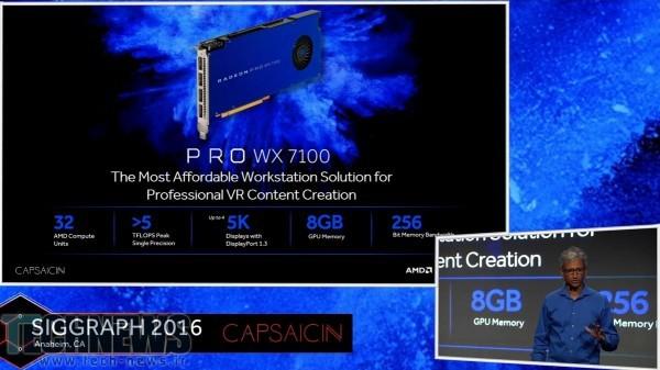 Photo of رونمایی AMD از کارتهای گرافیک جامد و قدرتمند Radeon PRO SSG