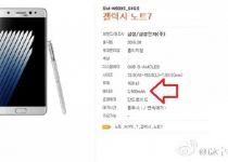 Arrow-on-listing-points-to-3500mAh-battery-for-the-Galaxy-Note-7  (1)