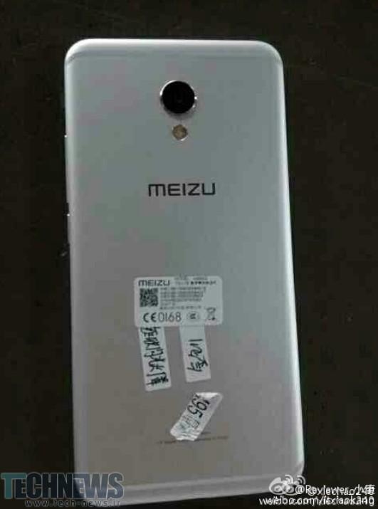تصاویری از MX6 فبلت پرچمدار جدید میزو منتشر شد
