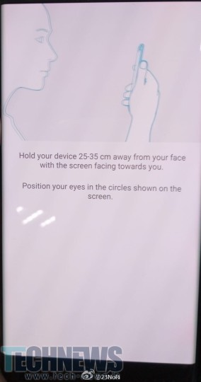 Here's the first look at Samsung Galaxy Note 7′s iris scanning technology2