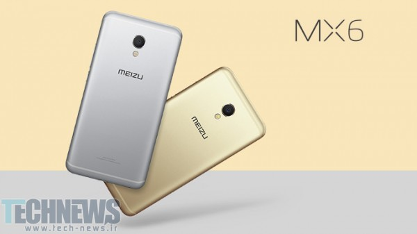 Meizu-MX6  (2)