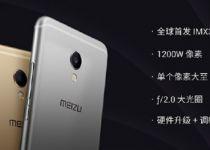 Meizu-MX6  (3)